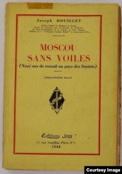 """Обложка книги Жозефа Дуйе """"Москва без покровов"""". Париж, 1928"""