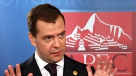 Russian President Dmitry Medvedev in Peru, one stop on his Latin American tour