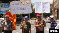 Протест на стечајците.