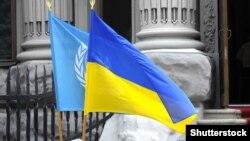 Флаги ООН и Украины. Иллюстрационное фото