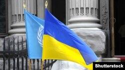 У ООН розглядають оновлений проект резолюції щодо Криму