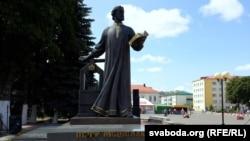 Помнік Пятру Мсьціслаўцу ў Амсьціславе, архіўнае фота