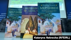 «Kün doğdı» ve «Merdiven» kitaplarınıñ ukraince tercimesi