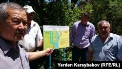 На презентации системы водоучёта на трансграничной реке Аспара. Кыргызстан, село Чолок-Арык, 23 июня 2014 года.