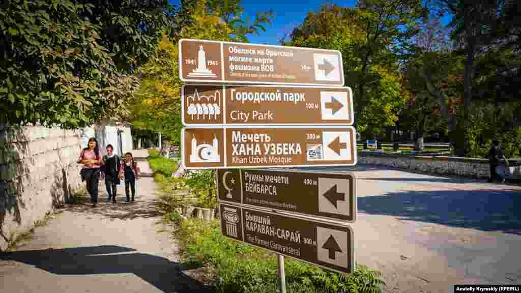 Біля єдиної в місті середньої школи з кримськотатарською мовою навчання