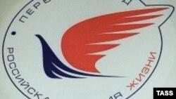 На логотипе Российской партии жизни не нашлось места выхухоли