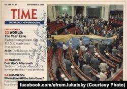 Историческая фотография Ефрема Лукацкого, сделанная 24 августа 1991 года в здании Верховного Совета УССР, в журнале Time