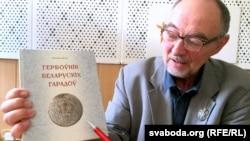 Анатоль Цітоў