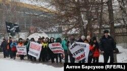 Марш протеста обманутых дольщиков в Новосибирске