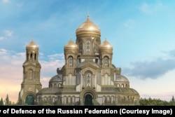 """Макет храма, который планируют построить в парке """"Патриот"""""""