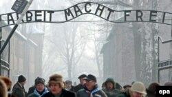 Вхід до колишнього нацистського концентраційного табору на території Польщі