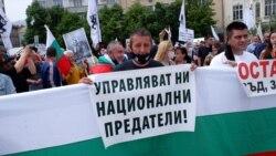 Proteste antiguvernamentale la Sofia
