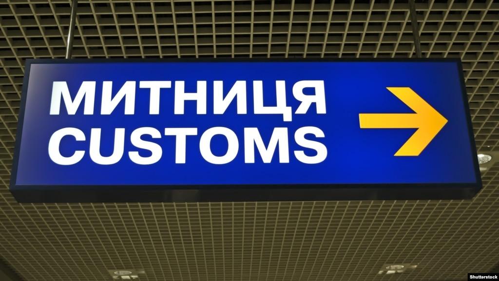 В межпотолочке - товара на 130 тысяч гривен