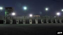 Тюрьма в заливе Гуантанамо. Иллюстративное фото.