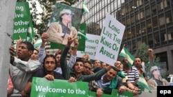 "Каддафи җанатарлары БМО җыенына тарихта беренче тапкыр килгән ""патшалар патшасын"" сәламли"