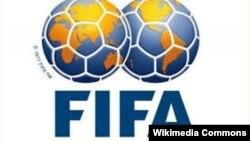 FIFA эмблемасы. (Көрнекі сурет)