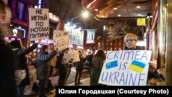 Акція протесту в Нью-Йорку, 30 січня 2020 року