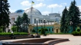 UKRAINE – View of Parliament of Ukraine (Verkhovna Rada) and wing of Mariyinsky Palace in Kyiv, Kyiv, June 10, 2019