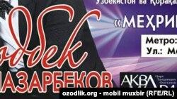 Озодбек Назарбеков концерти чиптаси