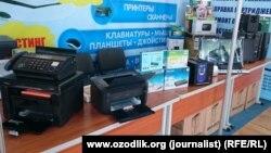 Arxiv fotosu: Özbəkistanda informasiya texnologiyaları sərgisindən görüntü