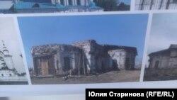 Все, что оставалось от Троицкой церкви по состоянию на 2012 год
