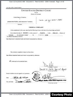 Отрывок обвинительного документа в отношении Джамшеда Мухторова