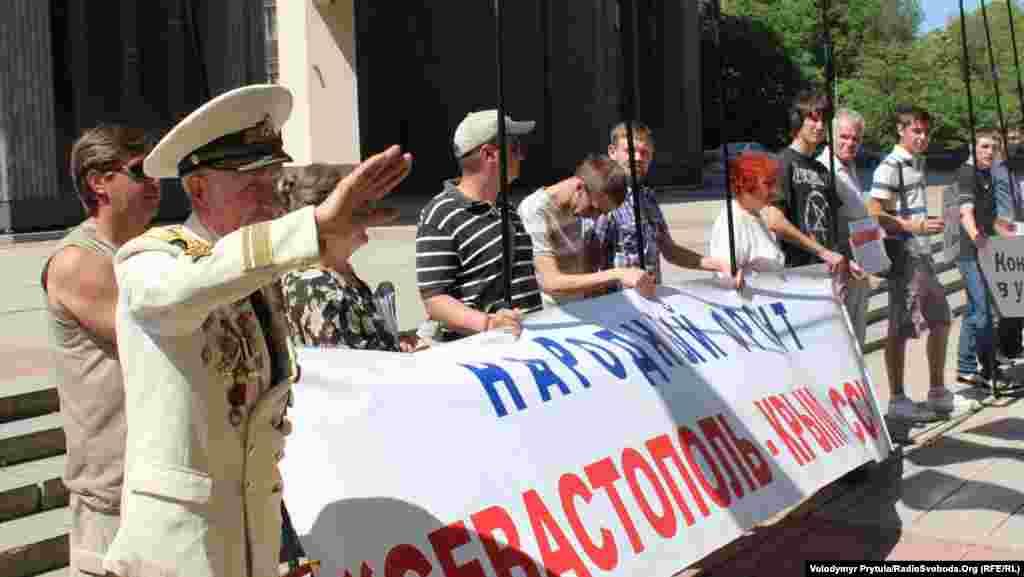 Під час акції під стінами Верховної Ради АРК