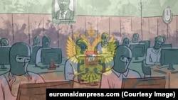 Атака троллей, политическая карикатура
