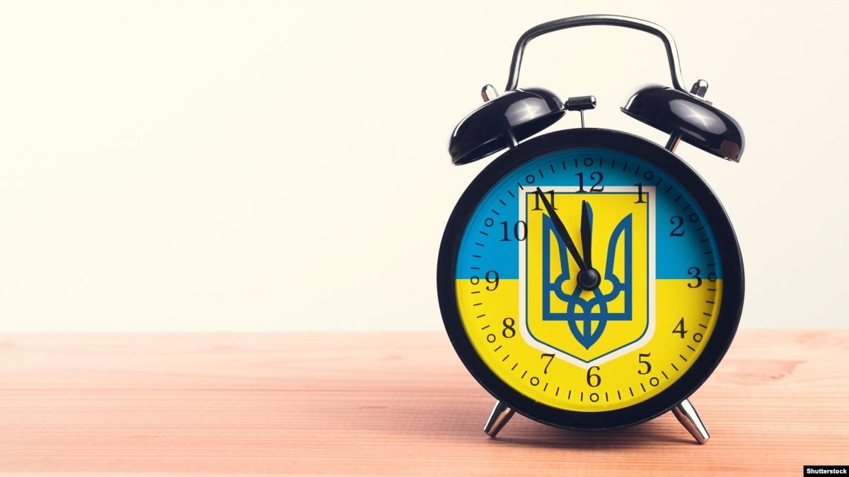 На этой неделе Украина переходит на «зимнее время»