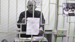 """Время Свободы: Шестнадцать лет тюрьмы для Пола Уилана ради политической """"целесообразности"""""""