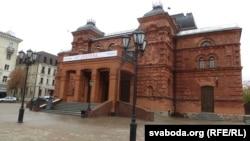 Магілёўскі тэатар