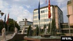 Qeveria e Maqedonisë