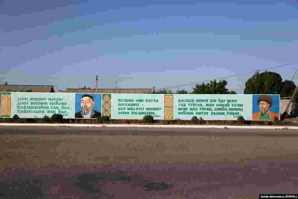 Центральная площадь поселка Канимех, районного центра в Навоийской области.