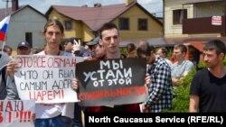 Участники протеста против коррупции в Ставрополе, 12 июня 2017 года