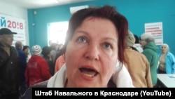 Участница «Отрядов Путина» в штабе Алексея Навального в Краснодаре