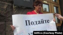 Протест учителей, иллюстративное фото
