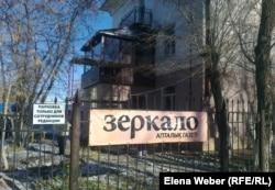 """Дом, где находится редакция темиртауской газеты """"Зеркало"""". Темиртау, 7 ноября 2012 года."""