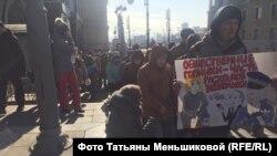 Шествие во Владивостоке