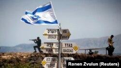 Izraelski vojnici, arhiv