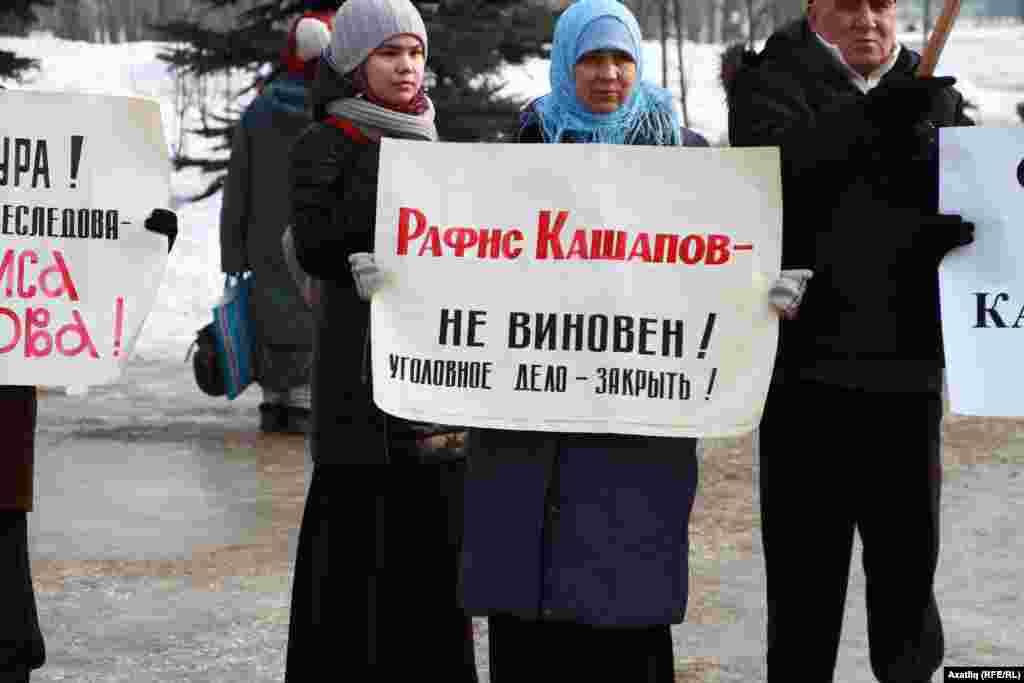 Митингта Рафис Кашаповны яклап чыккан татар хатыны