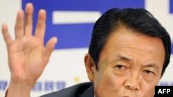 آقای آسو احتمالا سياست خارجی ياسو فوکودا را ادامه می دهد و ژاپن همچنان متحد استراتژيک آمريکا در منطقه باقی می ماند.(عکس: EPA)