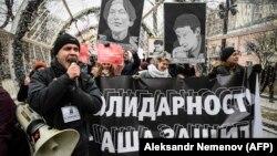 Антифашистська хода у Москві, 19 січня 2020