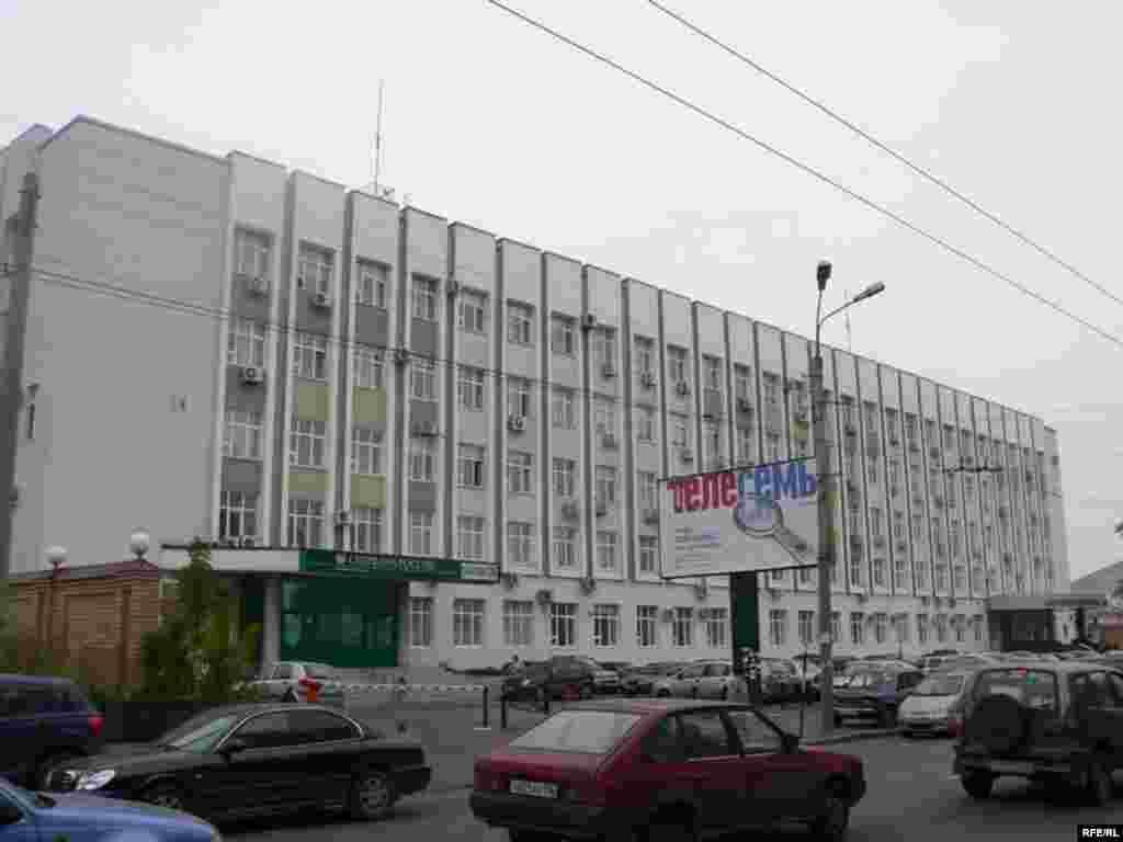 Татарстанның икътисад министрлыгы һәм саклык кассасы бинасы