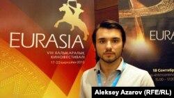 Режиссер, продюсер, актер Максим Акбаров. Алматы, 21 сентября 2012 года.