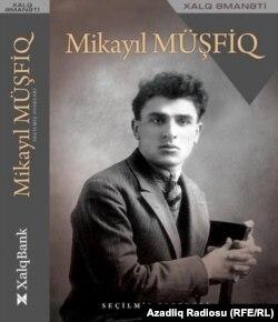 Mikayıl Müşfiqin seçilmiş əsərləri