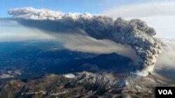 Vulkan Shinmoedake, arhiv