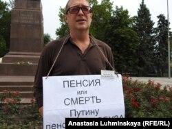 Виктор Куралесин