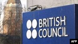 Британский совет получил от российских налоговиков требование выплатить налоги за 2004-2006 годы, но счел их завышенными