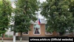 Подконтрольный России Арбитражный суд Крыма
