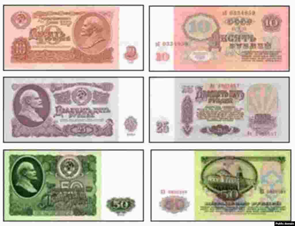 Такими деньгами Азербайджан пользовался до распада Советского Союза в 1991 году.